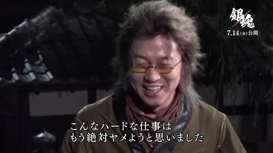 銀魂 過去回想篇 第9話 感想:岡田似蔵もう人間やめてる!洞爺湖が折れるとは!