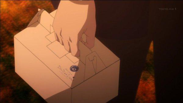 櫻子さんの足下には死体が埋まっている 第7話「託された骨 前編」感想:滲み出る下僕感w