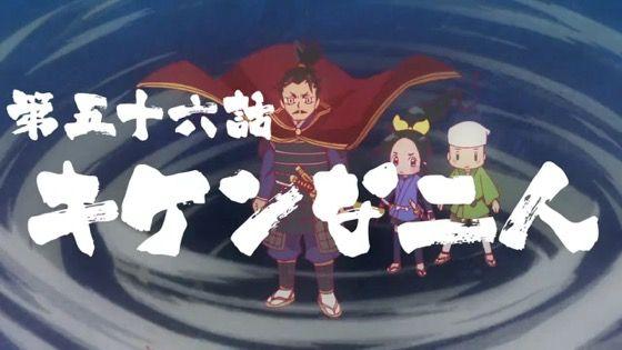 信長の忍び 第56話 感想:大将自ら戦場に立つ徳川軍の方が士気が高い!