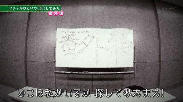 進撃!巨人中学校 第9話 「甘夏!巨人中学校」感想:ここまで完璧な放送事故久々に見た