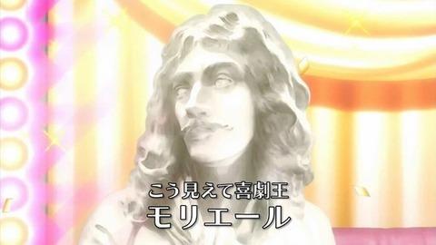 石膏ボーイズ 第7話「内乱の予感」感想:森さんって呼ばれてるのね