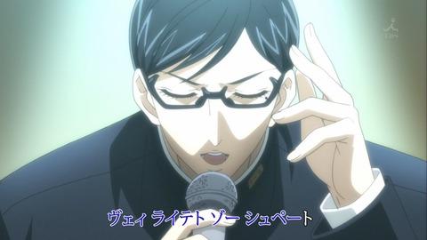 坂本ですが? 第10話「魔王/足りないもの」感想:坂本くん童話歌うと思ったらまさかのドイツ語!
