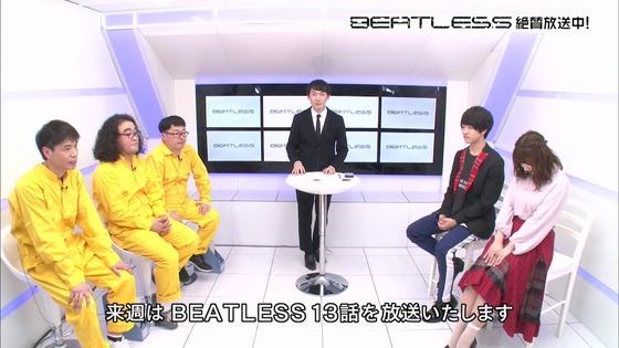 BEATLESS(ビートレス) 特別番組 感想:芸人さんも出演する深夜特番って珍しい!
