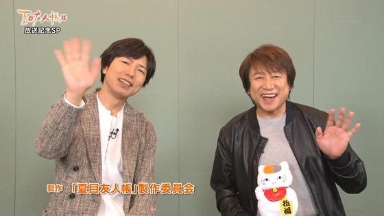 夏目友人帳 陸 放送記念スペシャル 感想:にゃんこ先生のアフレコ現場みれるのありがたい!