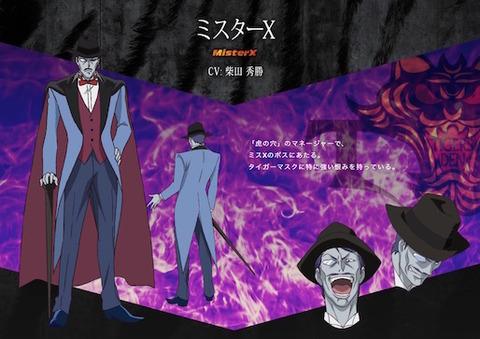タイガーマスクW 第3話 感想:ミスターX役はファンサービス、47年ぶりって凄すぎる!