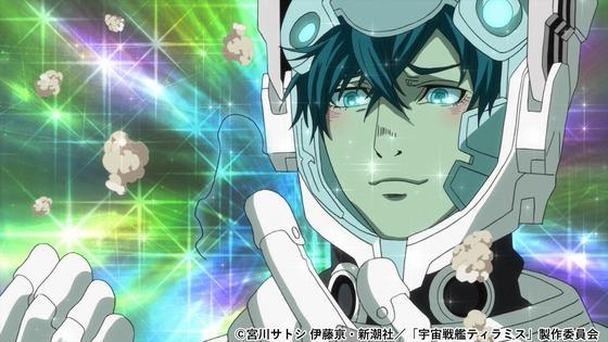 宇宙戦艦ティラミス 第9話 感想:ユニバース感覚再び!能登さんがまたひどい役やらされてる!