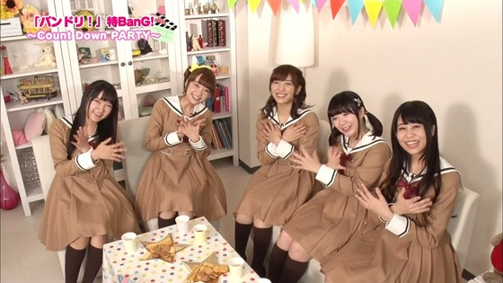 BanG Dream!(バンドリ!) 特番 感想:遅れてるのに一部先行放送はどうかと!