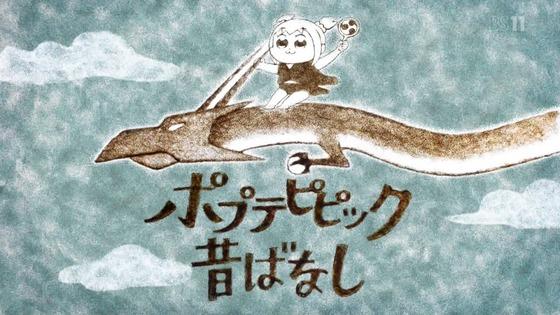 ポプテピピック 第8話 感想:市原悦子さんが降臨するのかとドキドキしちゃった!