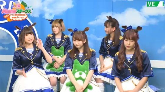 ウマ娘 プリティーダービー 特番 Abemaステークス 第4R 感想:新作14〜16話が早くみたい!