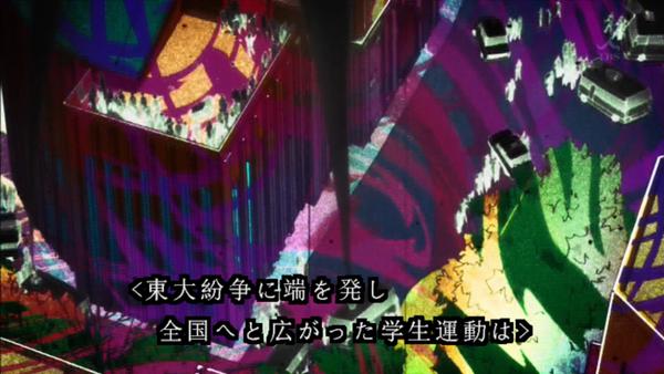 ヤング ブラック・ジャック 第12話 「狂騒の季節」感想:ソウカツ、ダメ、ゼッタイ