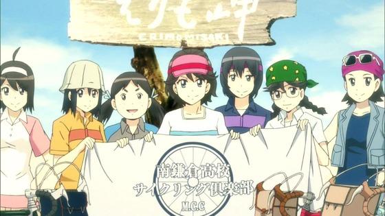 南鎌倉高校女子自転車部 第3話 感想:昭和49年のサイクリング部の活躍も見てみたい!