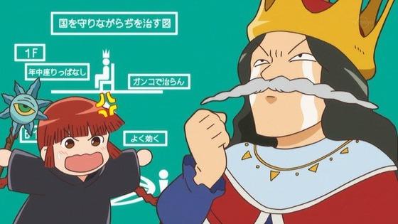 魔法陣グルグル 第3話 感想:王様との関係が良くないのはまずくないのかな!
