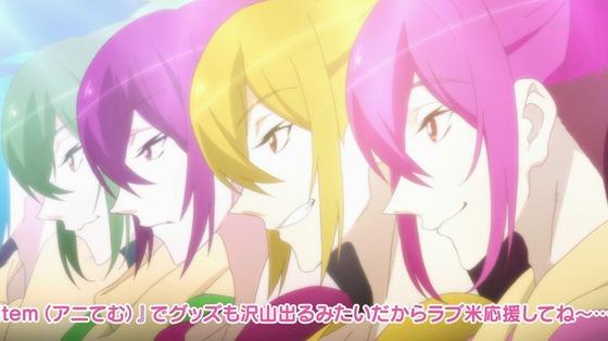 ラブ米 -WE LOVE RICE- 第7話 感想:コシヒカリBLなんてものがあることにショック!