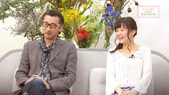 アリスと蔵六 第2部放送直前特番 感想:大塚さんの大物オーラがすごかった!