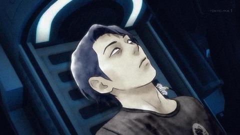 影鰐-KAGEWANI-承 第9話「餌食」感想:番場先生が貴重なアヘ顔に!