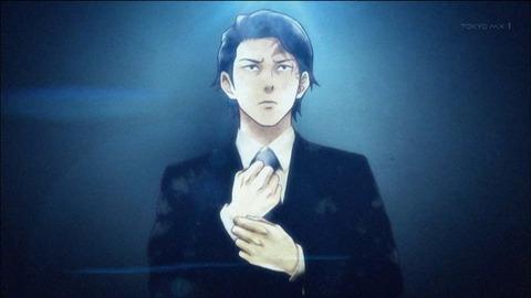 影鰐-KAGEWANI-承 第4話「試練」感想:やっぱり番場先生スーツ姿が似合ってる!