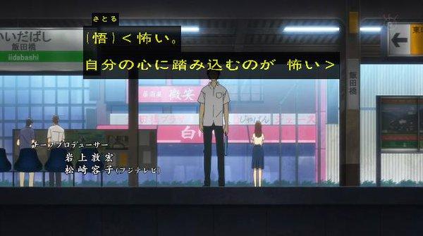 僕だけがいない街 第1話「走馬灯」感想:お母さんが名探偵!