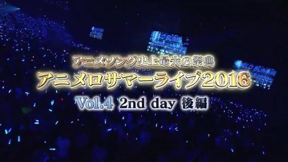 アニメロサマーライブ2016「2nd day 後編」感想:割と最近の曲なのにもう懐かしい!