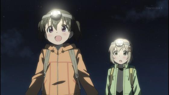 ヤマノススメ サードシーズン 第1話 感想:昼でも山道間違えるから夜は怖い!有名な山は大丈夫なのかな!