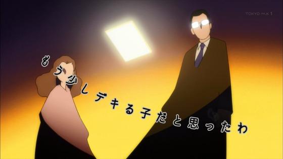 18if 第8話 感想:スタイリッシュ字幕が斬新!テキストじゃないからOn/Offするの難しそう!