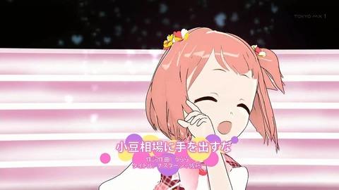 魔法少女?なりあ☆がーるず 第10話 感想:小豆相場を小豆ソーダと間違える大失態!