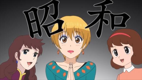 妖怪アパートの幽雅な日常 第19話 感想:昭和生まれでディスられるのはつらい!