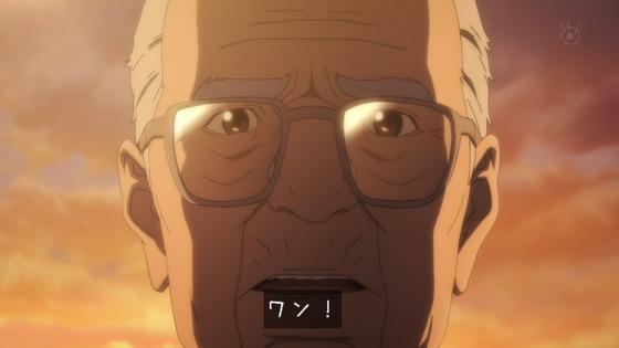 いぬやしき 第1話 感想:お爺ちゃんじゃなくお父さんなのね!そうとう苦労してそう!