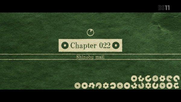 終物語 第12話「しのぶメイル 其ノ陸」感想:最終回、ここで終わりか…