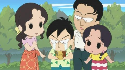 少年アシベ GO!GO!ゴマちゃん 第10話「アシベくんからの手紙」感想:あんな山奥でどんな仕事してるの?