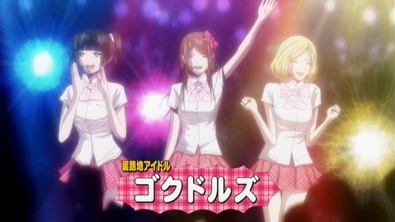 Back Street Girls ゴクドルズ 第1話 感想:整形で綺麗になったけどなんか不自然な感じで怖い!