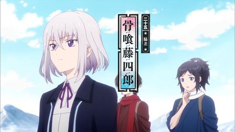刀剣乱舞-花丸- 第3話 感想:戦わない日常もあるんだ、藤四郎ってこんなにいるの!