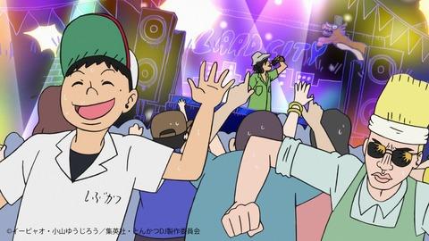 とんかつDJアゲ太郎 第12話「熱くとけろ!!ラードシティ!!!」感想:最終回、もっと曲をヘッドホンで聞きたい!