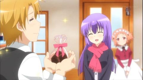 三者三葉 第11話「チョコを食べまくる日」感想:さすがに園部さんがかわいそう!