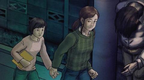 闇芝居 第9話「4人目」感想:謎生物より不気味な怖さの方がいいね