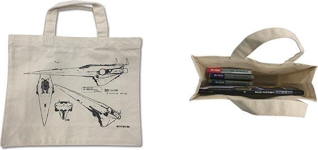 goods_bag