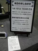 9f9da857.jpg
