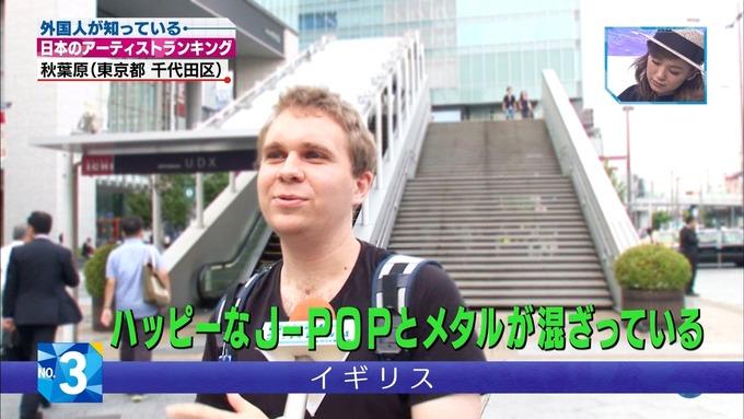 【エンタメ画像】BABYMETAL,「Mステ外国人が知っている日本のアーティストランキング 3位ベビメタ」
