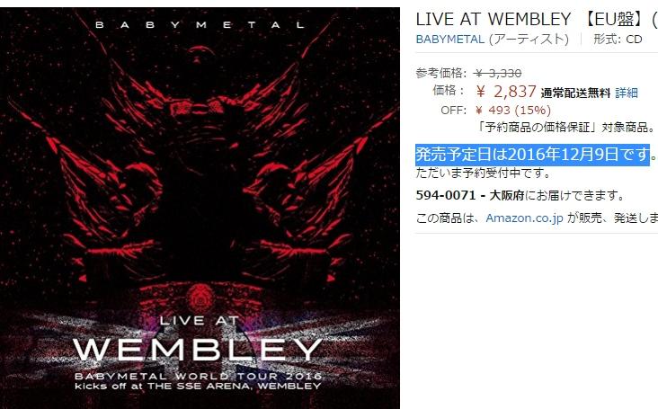 BABYMETAL「LIVE AT WEMBLEY EU...