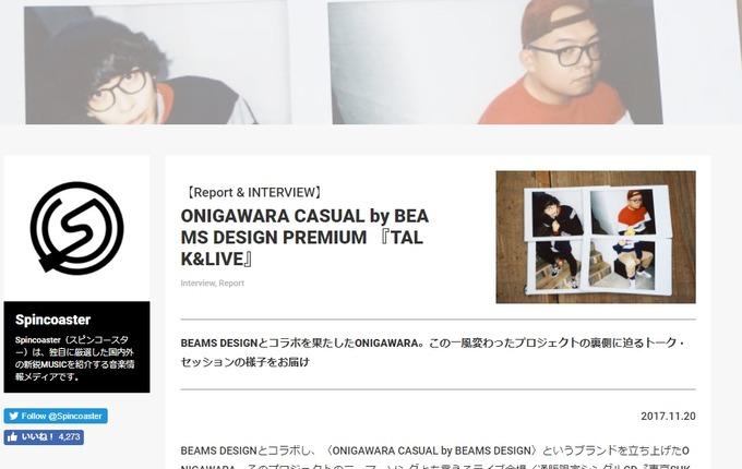 BABYMETAL「ONIGAWARAインタビューにベビメタグッズ」