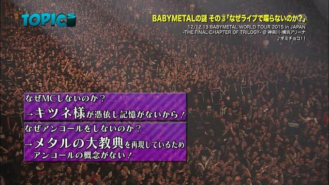 BABYMETAL-193948)