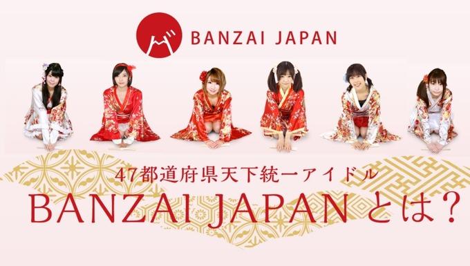 BABYMETAL「BANZAI JAPAN メギツネ 踊ってみた」