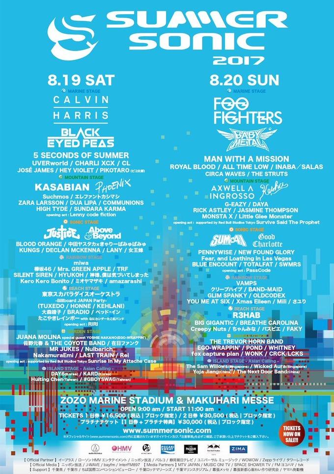 BABYMETAL「ベビメタ公式:8/19大阪、8/20東京、サマソニDEATH!!」