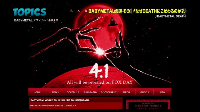 BABYMETAL-193735)