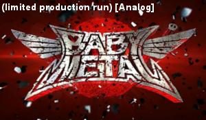 BABYMETAL(limited production run) [Analog] [LP Record]