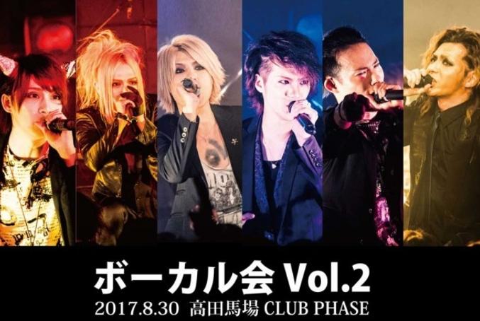 BABYMETAL「ボーカル会Vol.2でBMD」