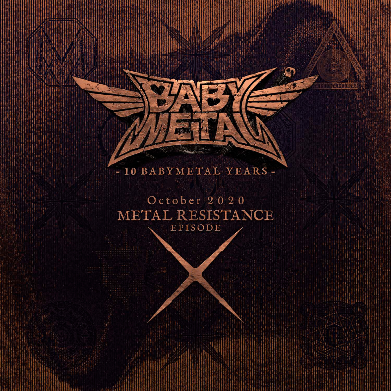 Babymetalオフィシャルサイト背景画像まとめ Babymatometal