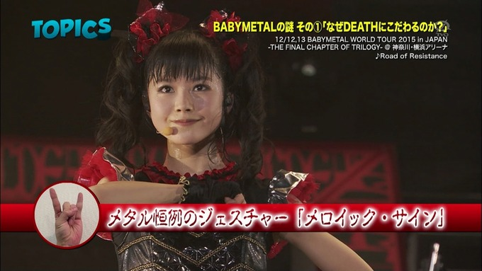 BABYMETAL-193624)