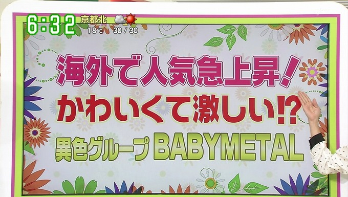 BABYMETAL063257)