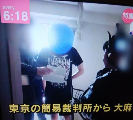 BABYMETAL「ニュースで捕まった人がベビメタTシャツを着てる」
