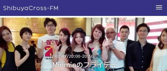 BABYMETAL「渋谷クロスFM Minminのフライデーナイトでベビメタ特集」